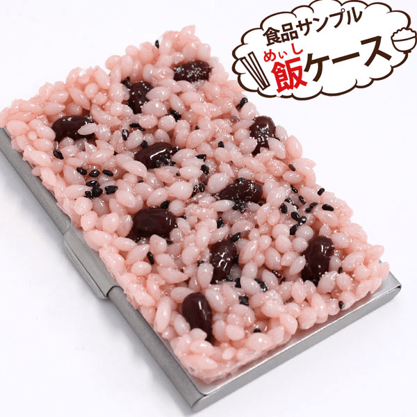食品サンプル飯(めぃし)ケース