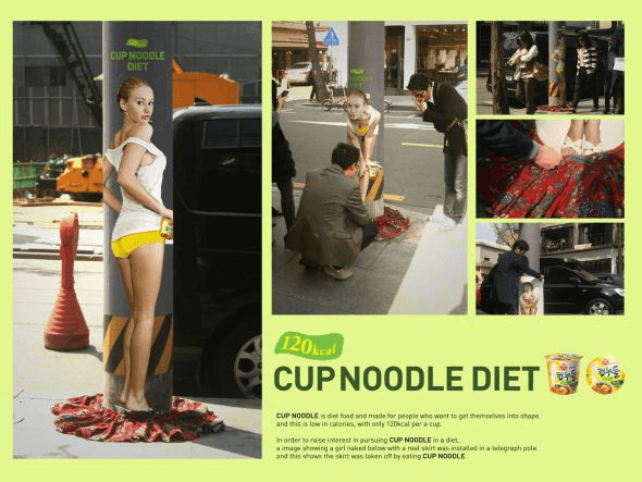 Cup Noodle Diet: Skirt