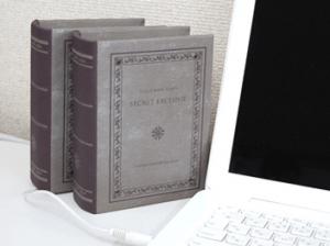 実はこれ、スピーカーなんです - Book Speaker -