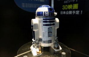 デス・スターの浮かぶ宇宙があなたの目の前に - HomeStar R2-D2 -