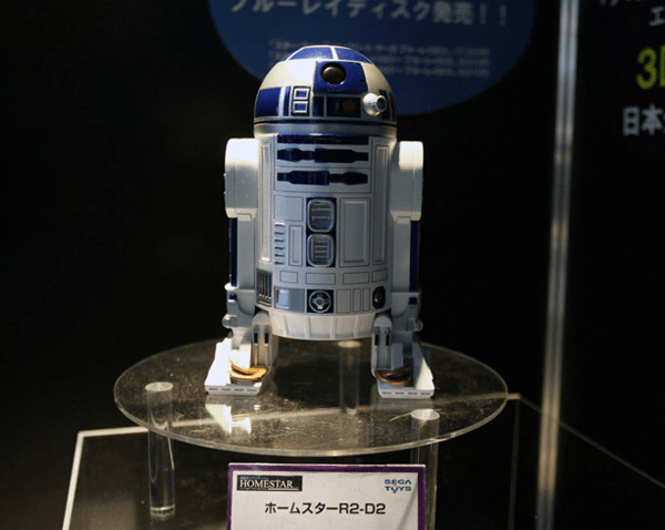 HomeStar R2-D2