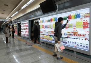 地下鉄の駅がまるごとスーパーマーケットに - HomePlus -