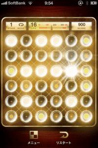 [広告] ミッドセンチュリーモダンな光のパズル - REGENCY Lights -