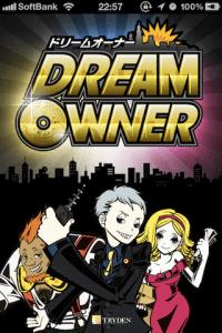 リアル版いただきストリート?!スポット争奪バトル - DreamOwner(ドリームオーナー) -