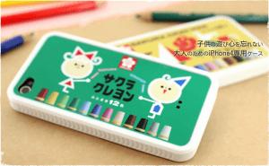 見ているだけで胸に広がるノスタルジー!サクラクレパスiPhoneケース - Sakura Craypas -