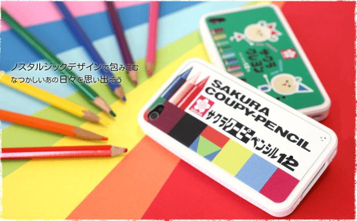 Sakura Craypas