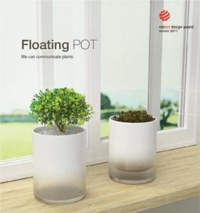一目で水やりのタイミングが分かるポット - Floating Pot -