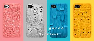 レリーフ状のオシャレな形状が新しい!ステキなiPhoneケース - Avant-garde -