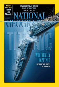 沈没から100年経ったタイタニック号の今の姿 - Real Photos of the the Titanic 100 Years Later -