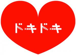 日本語がわからない外人でも読めてしまうカタカナ - phonetikana -