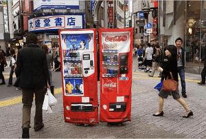 素早く街中にとけ込みたい人のための瞬間自動販売機スカート - Camouflage Designs -