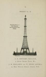 見てみたかった!完成しなかったロンドンの幻の塔のデザイン案 - Great Tower of London -