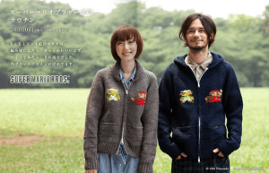スーパーマリオブラザーズのカウチン - Knitted Mario Sweaters -