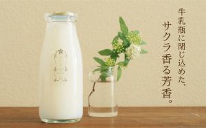 どこか懐かしくてカワイイ!牛乳瓶に入った消臭芳香剤 - bottle of milk -
