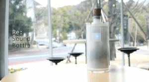 面白い!閉じこめた音がリズミカルに解放されるDJボトル - Re: Sound Bottle -
