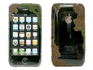 こんなになっちゃう?100年後の腐敗したiPhoneなどを想像してみる - 100 YEARS LATER