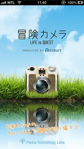 bouken camera