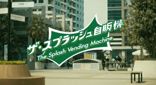 Splash Vending Machine