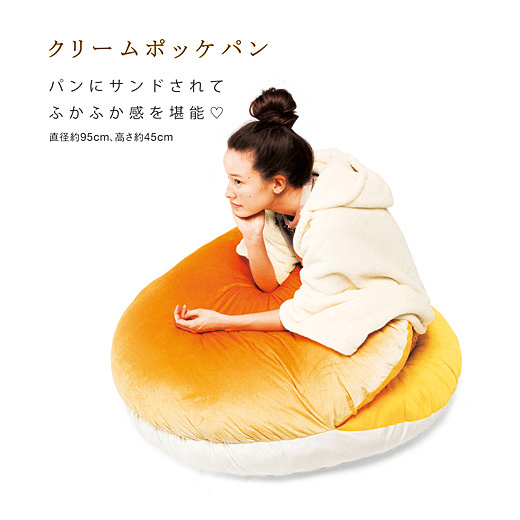 big bread cushion