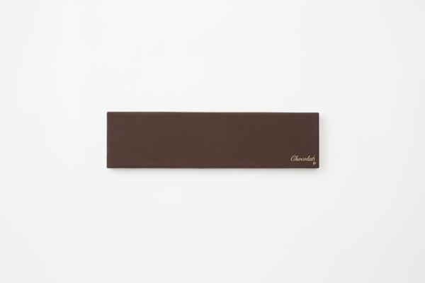Chocolate Paint
