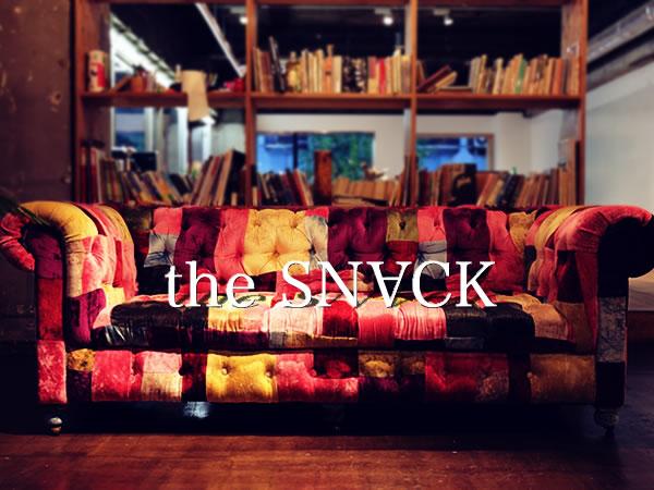 ボトルキープができる銀座のコワーキングカフェをプロデュースします! - the SNACK
