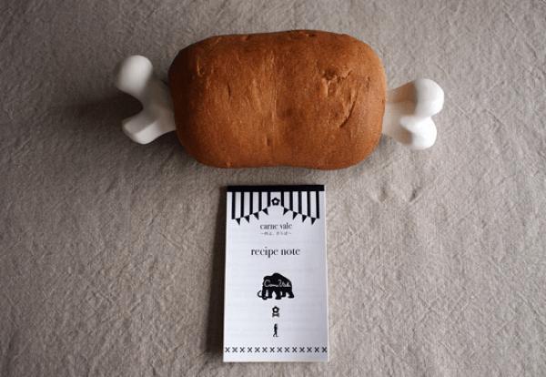 carne-vale