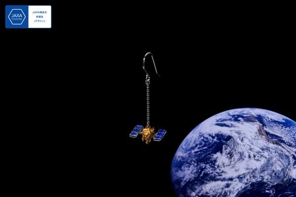 気分は小惑星(笑) あなたをまわる小さな人工衛星アクセサリー - Satellite-U