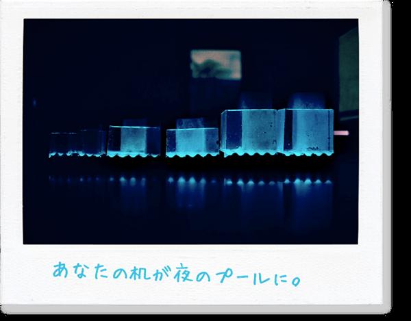 heya-midori-pool