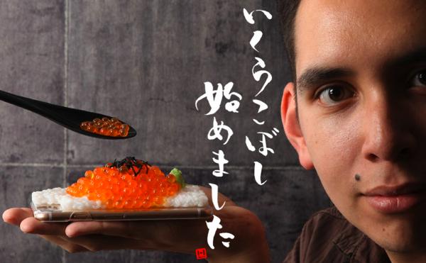 イクラなんでもこれは…。今すぐ口にかき込みたくなるイクラご飯のiPhoneケース