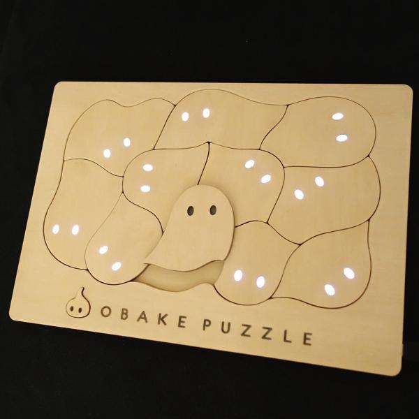 obake puzzle