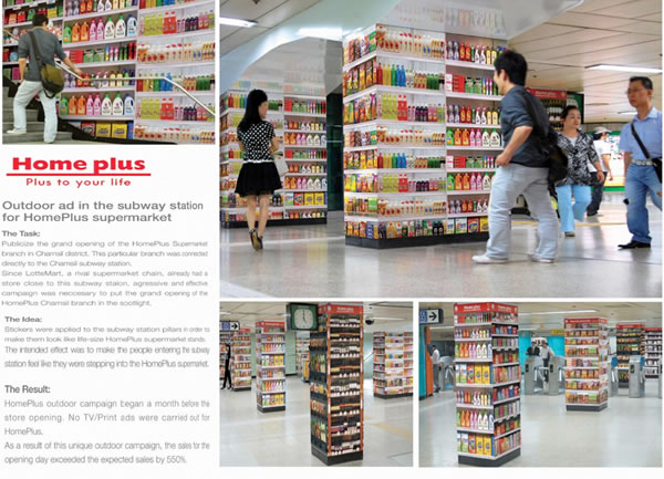 HomePlus Supermarket