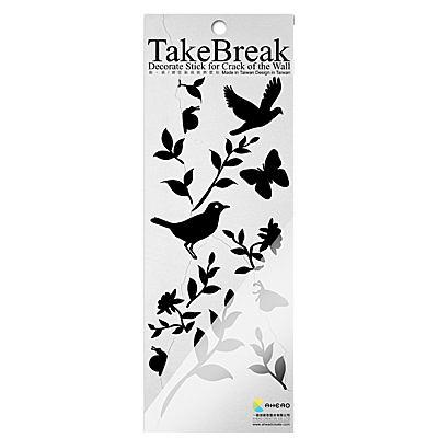 TakeBreak Wall Decal